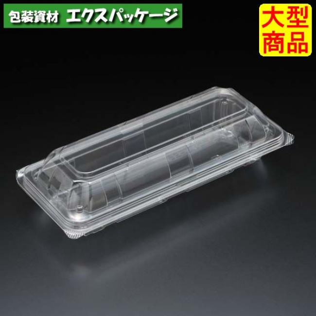 【スミ】ユニコン L25 透明 900枚入 本体・蓋一体 5L25120 Vol.22P55 【ケース販売】