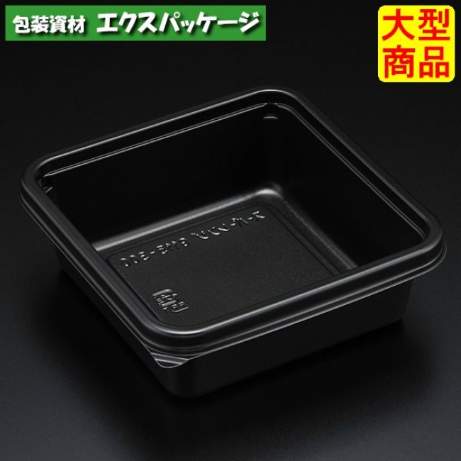 スーパーレンジ G115-300 B(黒) 本体のみ 1600枚入 8G15133 ケース販売 大型商品 取り寄せ品 スミ