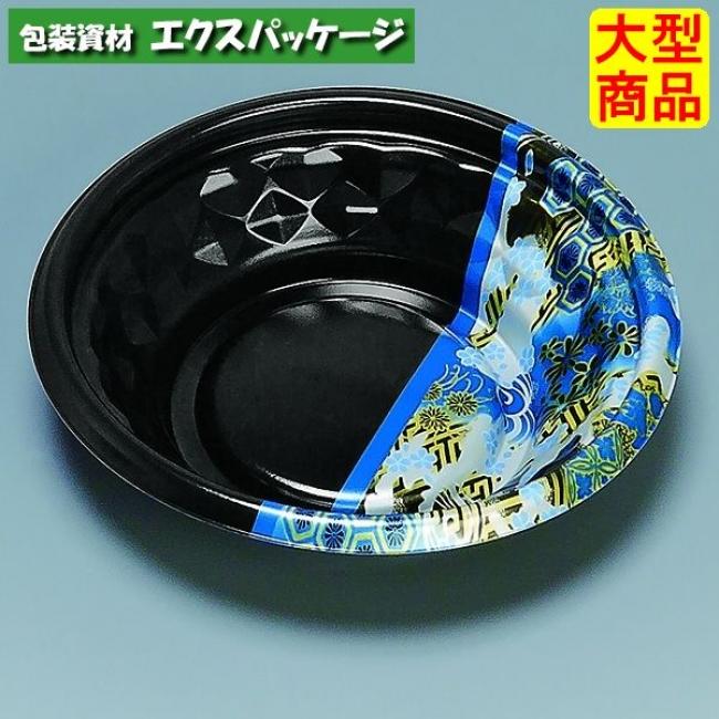 福丸丼 180H ひとえ青 本体のみ 600枚 0723053 ケース販売 大型商品 取り寄せ品 福助工業