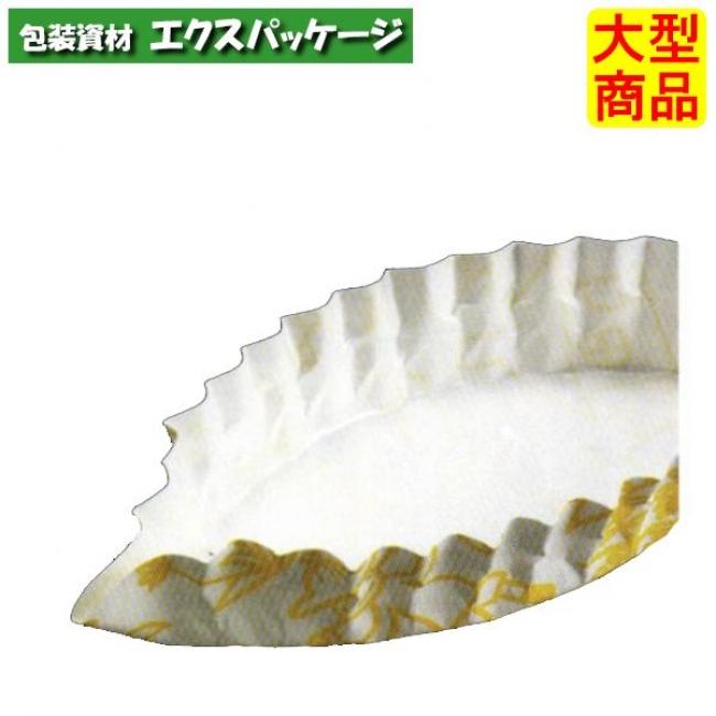 ペットカップ 茶ベタ 木の葉型 PTL08340-S 1501550 6000枚入 ケース販売 大型商品 取り寄せ品 天満紙器