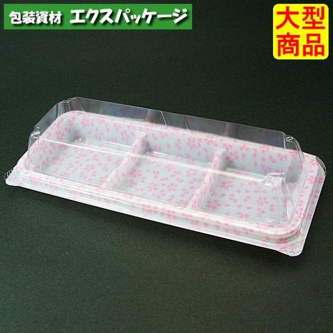 【スミ】ユニコン MS-3 桃桜 1200枚入 本体・蓋一体 5M30137 Vol.22P69 【ケース販売】