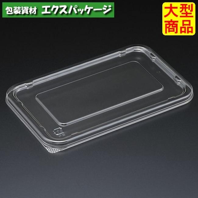 エスコン F折100(200) 透明蓋 2000枚入 20A0201 ケース販売 大型商品 取り寄せ品 スミ
