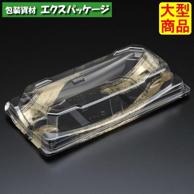 【スミ】 ユニコン NSD-11 黒金筆 本体・蓋一体 900枚入 5N11160 Vol.22P73 【ケース販売】