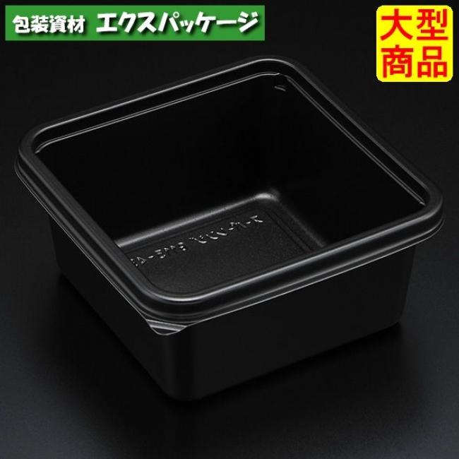 スーパーレンジ G115-450 B(黒) 本体のみ 1600枚入 8G15143 ケース販売 大型商品 取り寄せ品 スミ