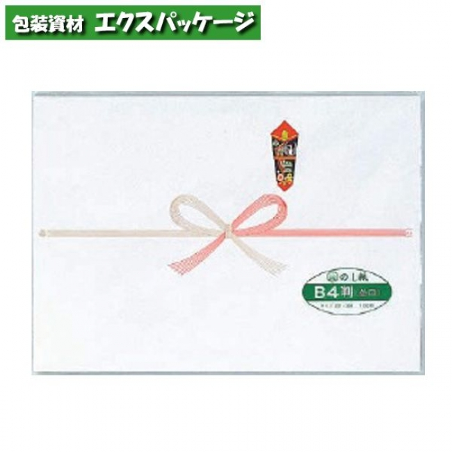 のし紙 並口(祝) 美濃判 2500枚 0221295 ケース販売 取り寄せ品 福助工業