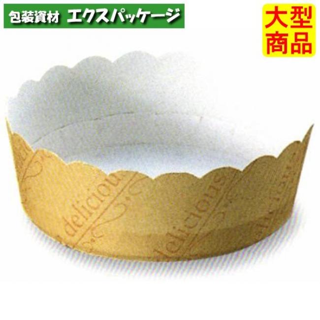 チーズケーキカップ イエロー M502 2640503 2800枚入 ケース販売 取り寄せ品 天満紙器