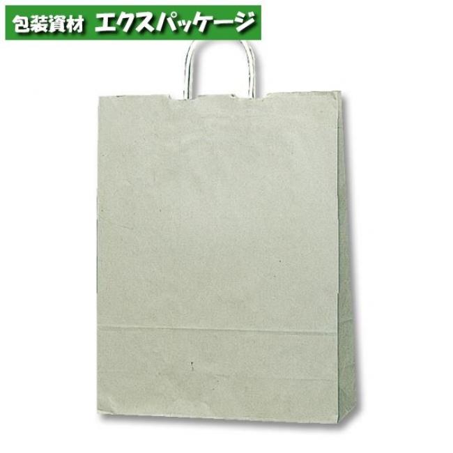 【シモジマ】25チャームバッグ 2才 グレー無地 200枚入 #003216000 【ケース販売】