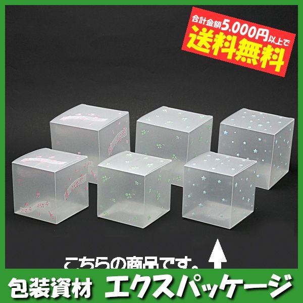 【大森】スマートボックス NS-75(星) 200入 【ケース販売】
