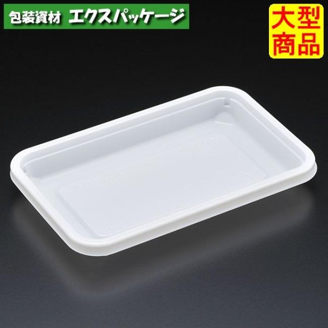 【スミ】 エスコン 折100 W(白) 本体のみ 2000枚入 20A0101 Vol.22P38 【ケース販売】