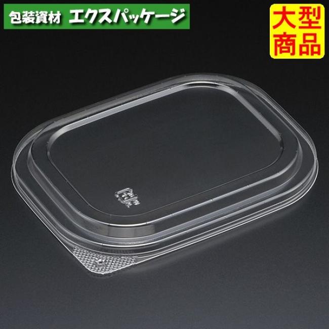 スーパーレンジ FK100 透明蓋 1500枚入 8K10211 ケース販売 大型商品 取り寄せ品 スミ