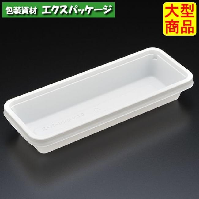 【スミ】 スーパーレンジ K10 W(白) 本体のみ 1500枚入 8K11101 Vol.22P96 【ケース販売】