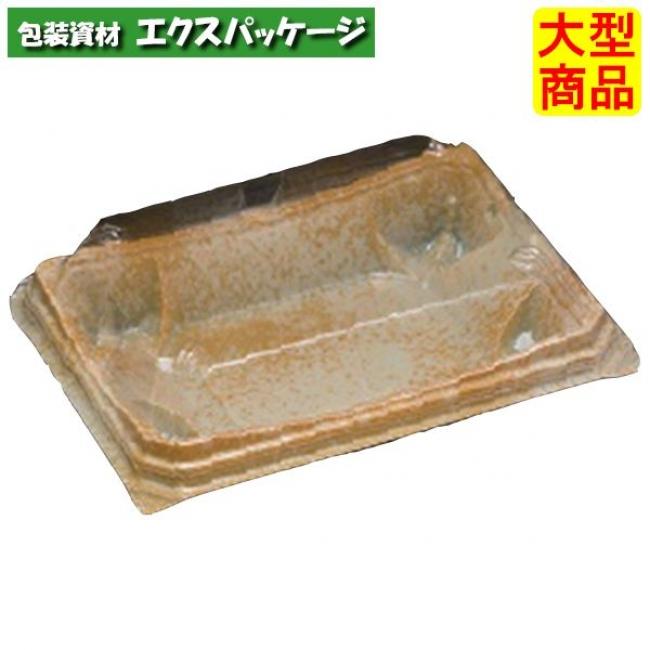 ユニコン RX-16 陶器(茶) 本体・蓋一体 600枚入 5R16184 ケース販売 大型商品 取り寄せ品 スミ