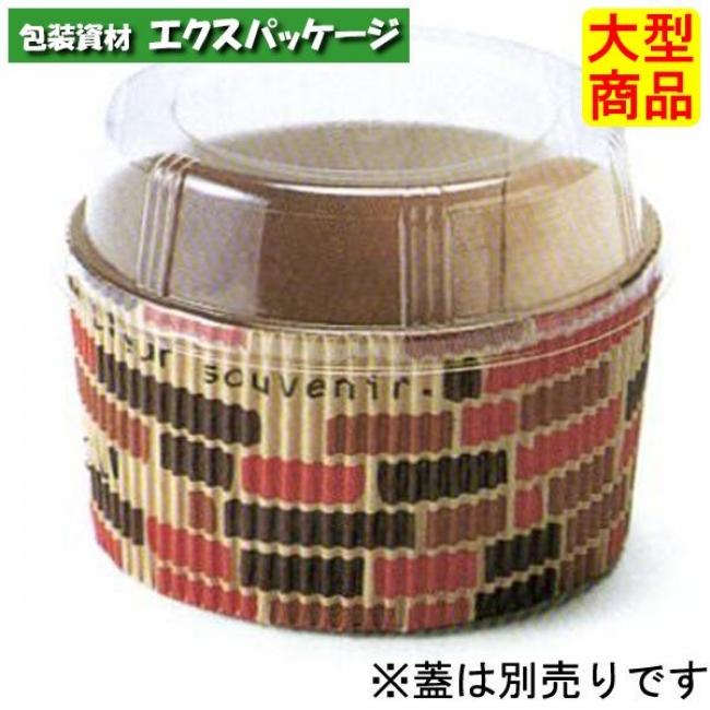 【天満紙器】SC891 ミニカップ (プロヴァンス) 500入 3830206 【ケース販売】