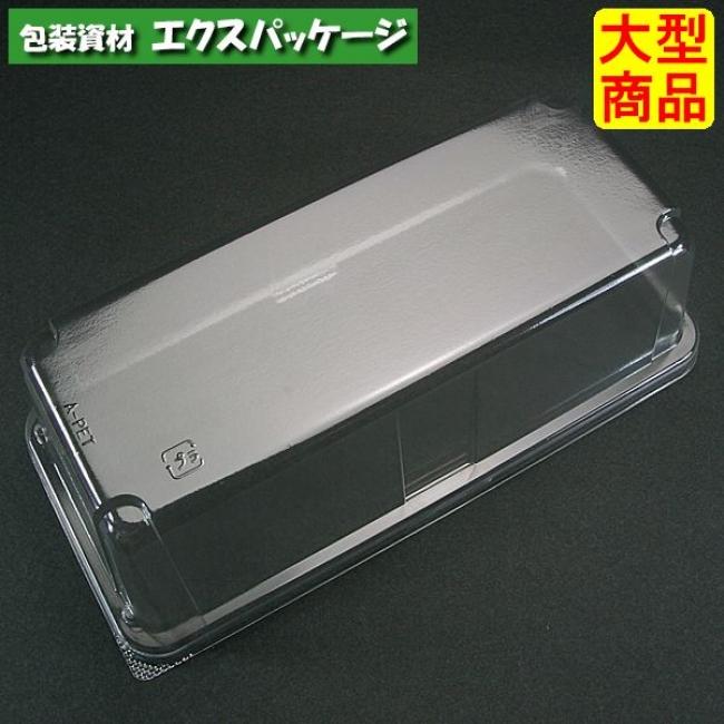 【スミ】エスコン AP FKD85 透明蓋 54mm 1000枚入 1KD8211 Vol.22P37 【ケース販売】