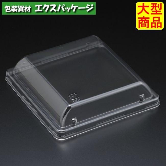 エスコン AP_FZ115 透明蓋 1200枚入 2Z11221 ケース販売 大型商品 取り寄せ品 スミ