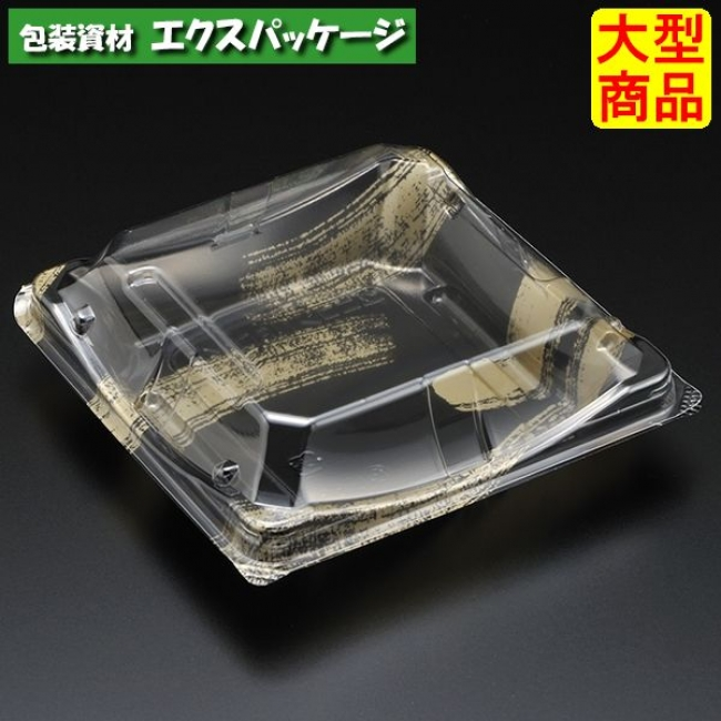 ユニコン NSD-40 黒金筆 本体・蓋一体 800枚入 5N40160 ケース販売 取り寄せ品 スミ