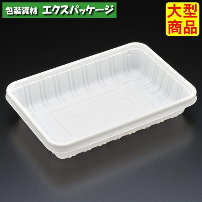 スーパーレンジ UC W(白) 本体のみ 1500枚入 8UC0101 ケース販売 大型商品 取り寄せ品 スミ