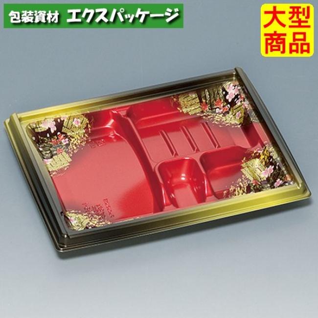 箱膳 23-18-1H 優美 本体のみ 800枚 0743501 ケース販売 取り寄せ品 福助工業