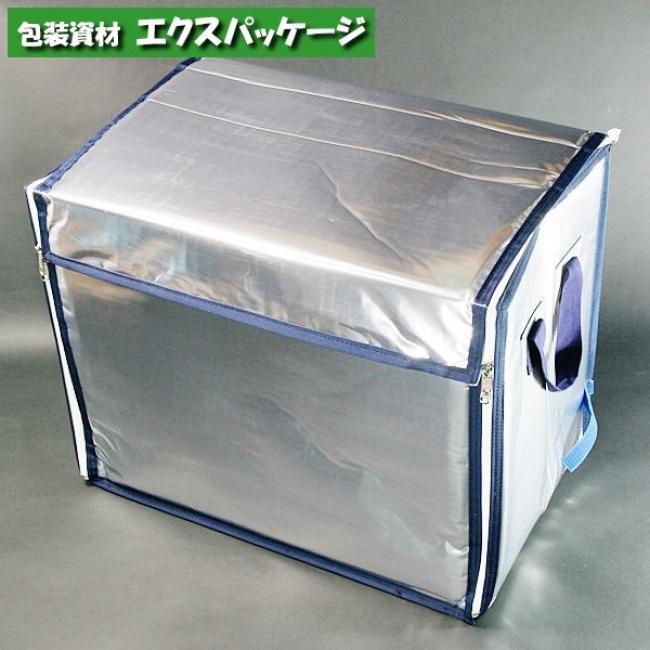 【オリジナル】折りたたみ式 保冷保温ボックス ネオシッパー K-11 (前開きタイプ) 1入
