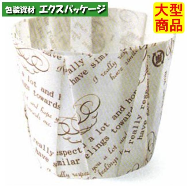 ペットケーキカップ ノーブル MC-81 2620201 3000枚入 ケース販売 取り寄せ品 天満紙器