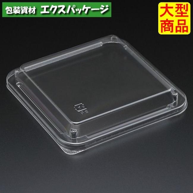 【スミ】 エスコン FUT21 透明蓋 2000枚入 3T21201 Vol.22P15 【ケース販売】