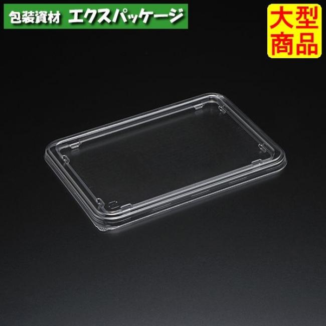 【スミ】 エスコン AP FUL-86-4 透明蓋 1500枚入 3L86214 Vol.22P22 【ケース販売】