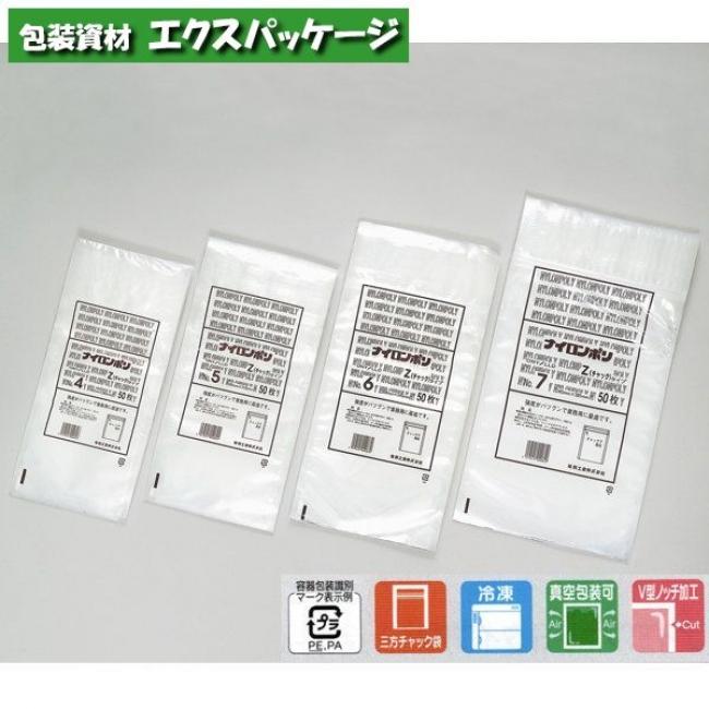 【福助工業】ナイロンポリ Zタイプ No.3 2000入 0703737 【ケース販売】