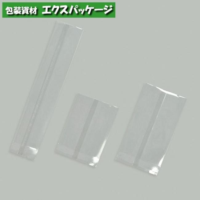 合掌袋 合掌GTP (高透明タイプ) No.3 10800枚 0801372(0803499) ケース販売 取り寄せ品 福助工業