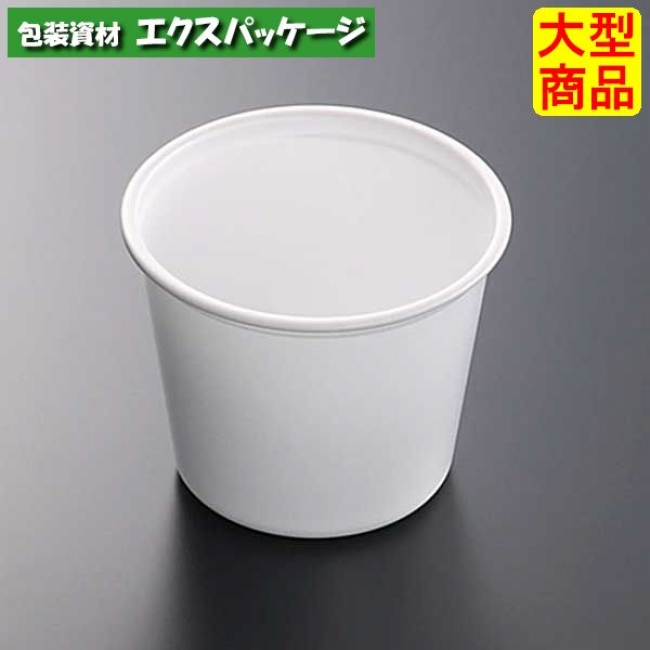 CFカップ 90-240 身 2000入 63487 ケース販売 取り寄せ品 中央化学
