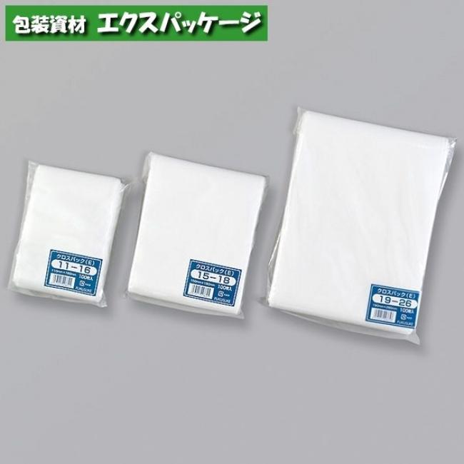 クロスパック(E) 15-18 平袋 4000枚 0132470 ケース販売 取り寄せ品 福助工業