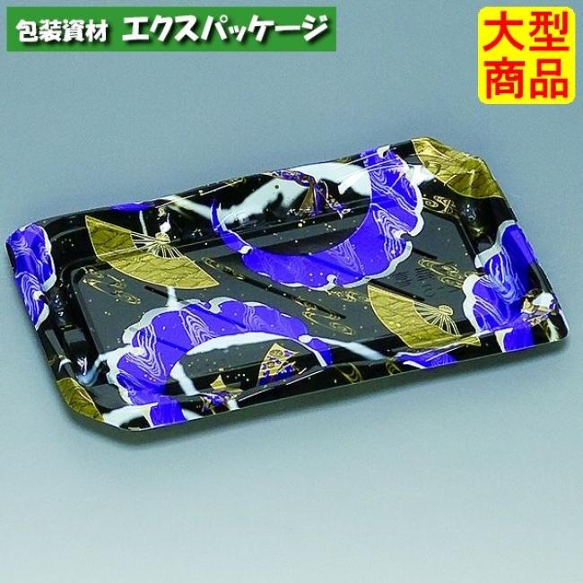 花舞喜 2-5H 彩月紫 本体のみ 800枚 0740251 ケース販売 大型商品 取り寄せ品 福助工業