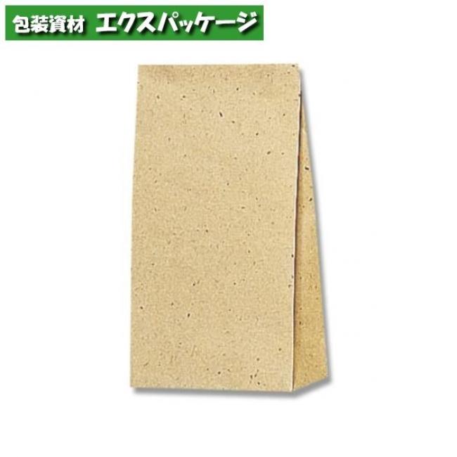 【シモジマ】ファンシーバッグ S2 ナチュラル 500枚入 #003048100 【ケース販売】