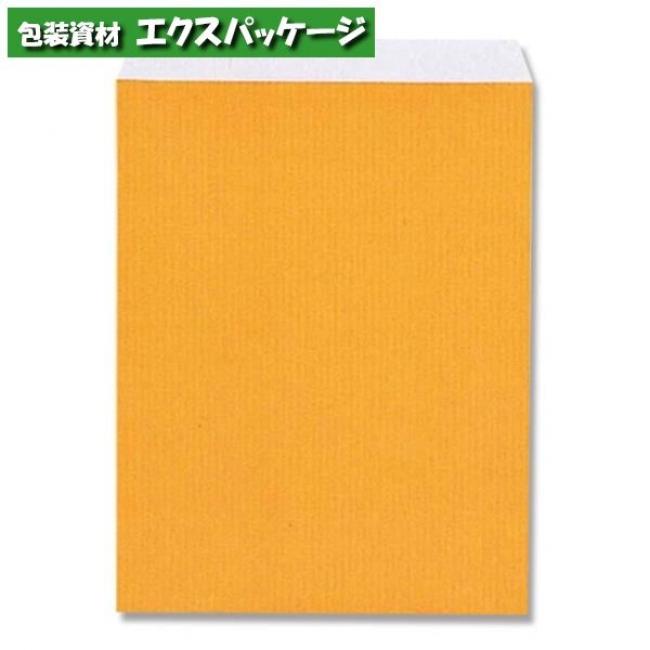 柄小袋 Rタイプ R-70 白筋無地OR 6000枚入 #006526802 ケース販売 取り寄せ品 シモジマ