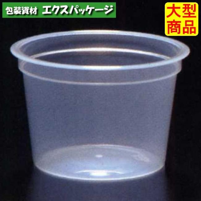 【期間限定お試し価格】 デザートカップ PP PP88-230 618904 800個入 ケース販売 大型商品 取り寄せ品 シンギ, あわうみ 0589e2cb