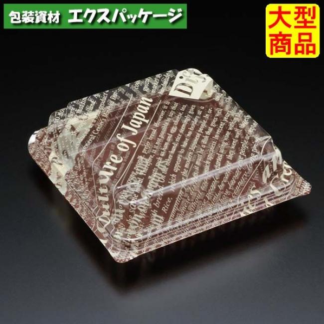 独創的 【スミ】ユニコン Vol.22P61 LS-84 茶英字 1000枚入 本体・蓋一体 5S84131【ケース販売】 LS-84 Vol.22P61【ケース販売】, HEAVEN Japan:dcac5c8c --- portalitab2.dominiotemporario.com