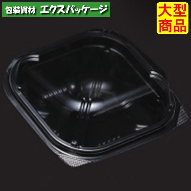 ユニコン ST-角130ドーム B(黒) 本体・蓋一体 800枚入 5T13153 ケース販売 大型商品 取り寄せ品 スミ