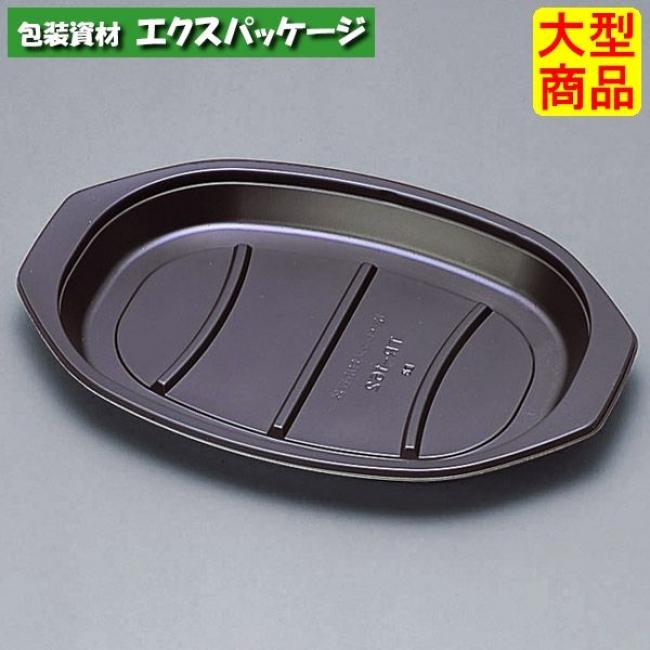 【福助工業】フルレンジシリーズ TR-162H黒 800入 0595594 本体のみ 【ケース販売】