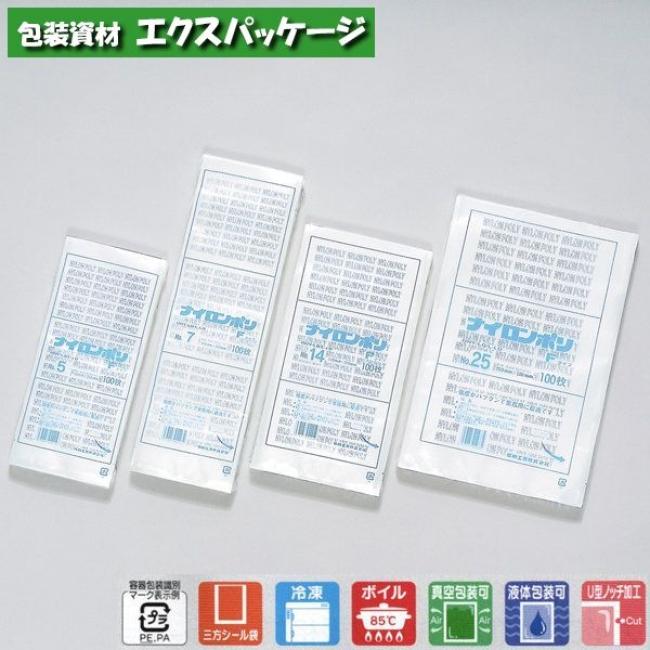ナイロンポリ Fタイプ No.22 2000枚 0707414 ケース販売 取り寄せ品 福助工業