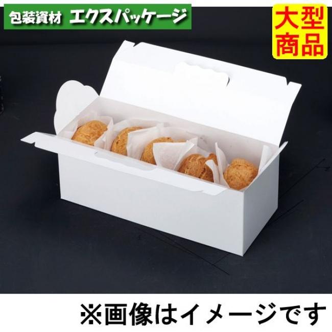シュークリーム箱 5ヶ用 手提箱 20-210 300枚入 ケース販売 取り寄せ品 ヤマニパッケージ