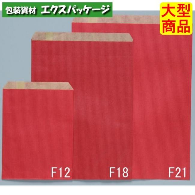 平袋 ルージュ F18 XZT00358 2000枚入 ケース販売 取り寄せ品 パックタケヤマ
