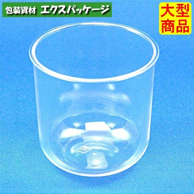 【シンギ】デザートカップ ウィンカップ 耐熱 500入 10065106 【ケース販売】