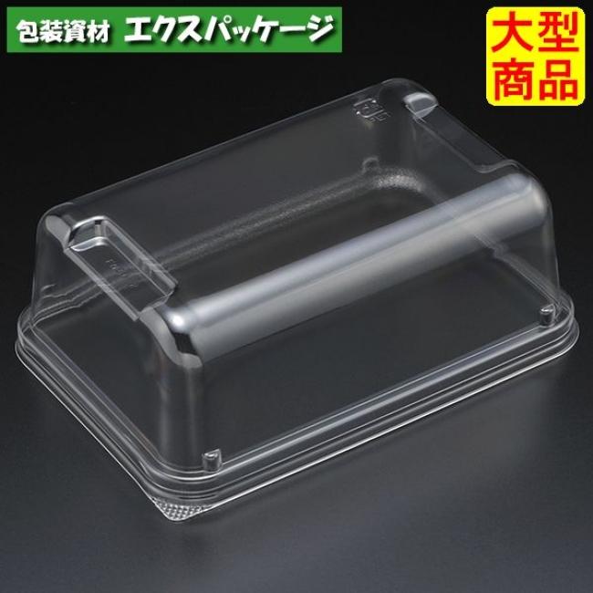 スーパーレンジ AP_FN50-2 透明蓋 1200枚入 8N05223 ケース販売 大型商品 取り寄せ品 スミ