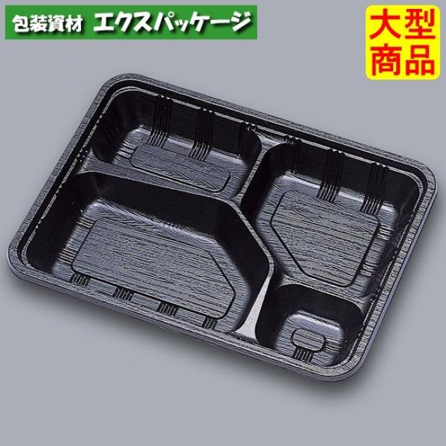 【福助工業】LC新シリーズ LC-624 黒 600入 0576271 本体・フタセット 【ケース販売】