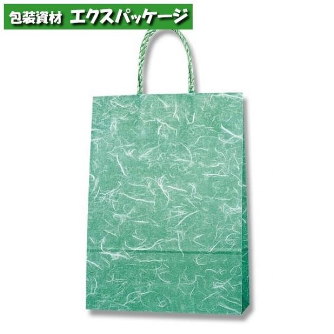 スムースバッグ S-100 雲竜 緑 300枚入 #003155610 ケース販売 取り寄せ品 シモジマ