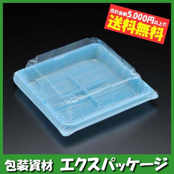 【スミ】ユニコン MS-4-2 W21 1000枚入 本体・蓋一体 5M42121 Vol.22P70 【ケース販売】