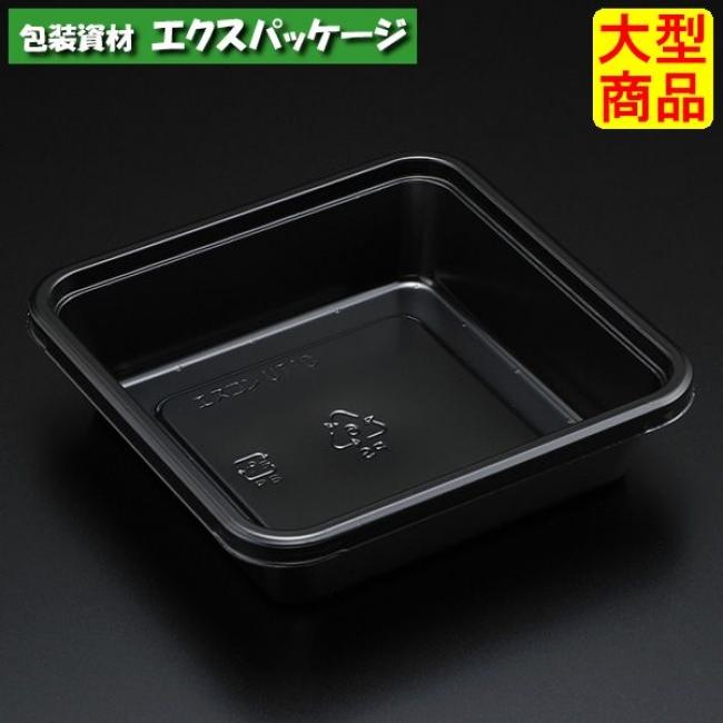 【スミ】 エスコン UT10 B(黒) 本体のみ 2000枚入 3T11103 Vol.22P15 【ケース販売】