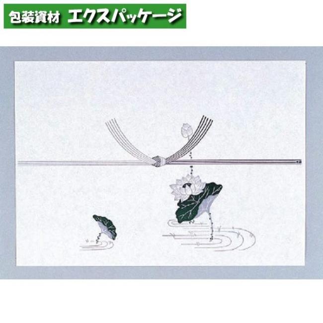 のし紙 厚口(蓮) A3判 2000枚 0220744 ケース販売 取り寄せ品 福助工業
