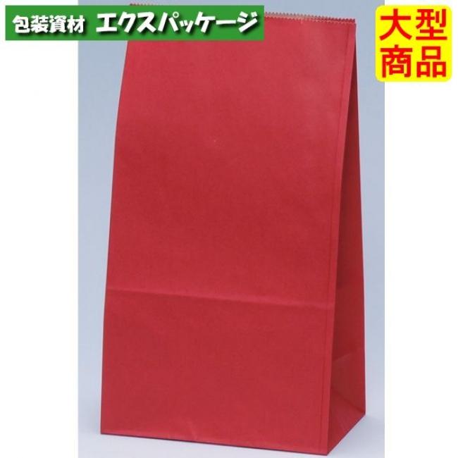 H4 XZT00479 ハイバッグ 2000入 【ケース販売】 ブルーメ 【パックタケヤマ】 角底袋