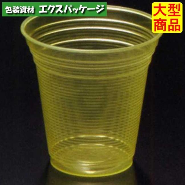 【シンギ】デザートカップ PPスタンダード PP88-300 スケルトン イエロー 800入 【ケース販売】