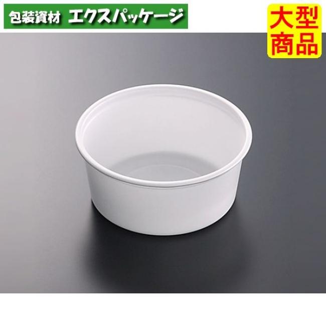 【中央化学】CFカップ105-230 身 2000入 57166 【ケース販売】